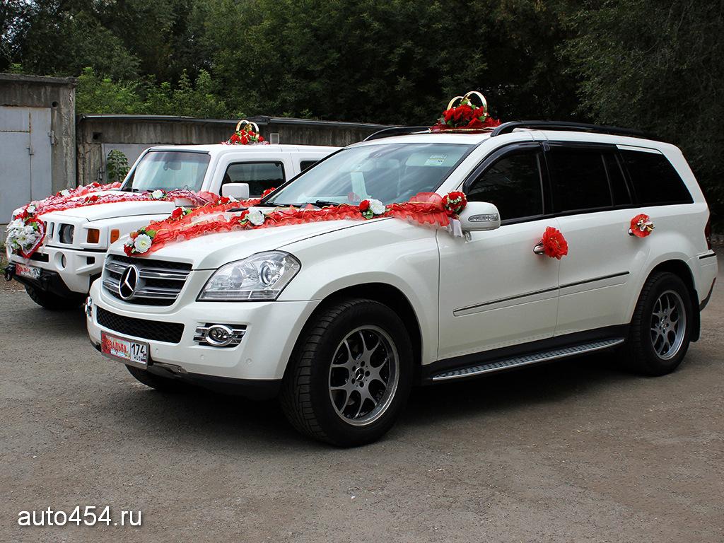 Аренда авто на свадьбу челябинск