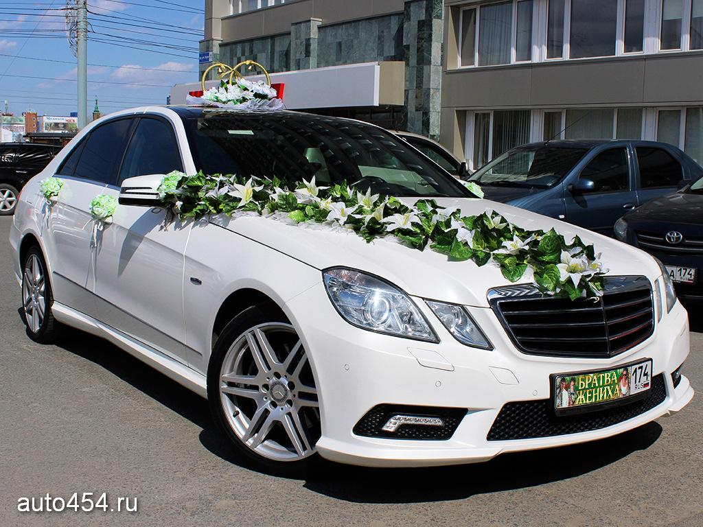 Аренда авто свадьба челябинск