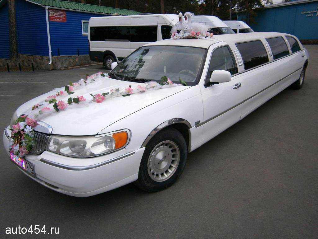Если во сне собираешься на свадьбу
